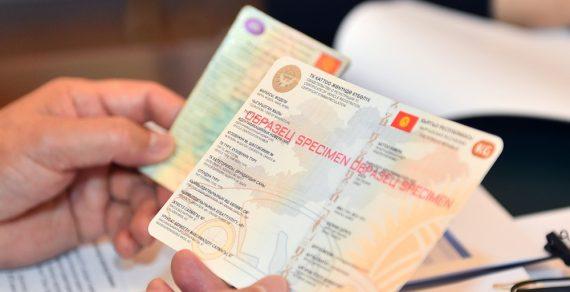 15 февраля истекает срок действия временных водительских прав