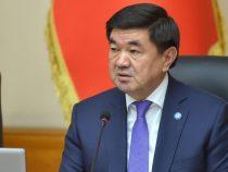 Глава правительства будет лично контролировать  крупные бизнес-проекты в стране