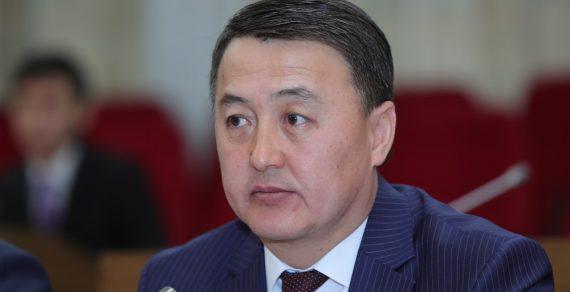 Замирбек Аскаров назначен министром чрезвычайных ситуаций