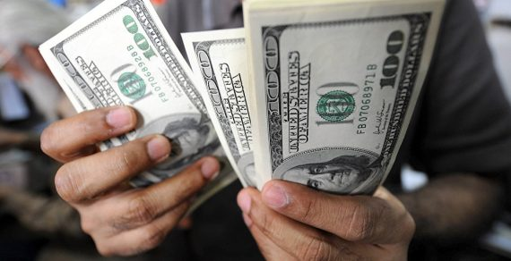 Нацбанк пытается сдержать курс доллара