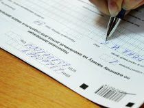 Сдать налоговые декларации вовремя призывает кыргызстанцев ГНС