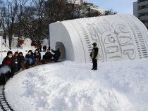 В Японии открылся ежегодный снежный фестиваль
