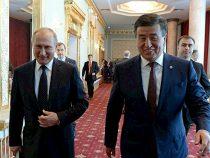 Открытие Перекрестного года КР и РФ состоится 27 февраля в Москве