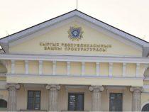 18 прокуроров недостоверно заполнили декларации за 2018-й год