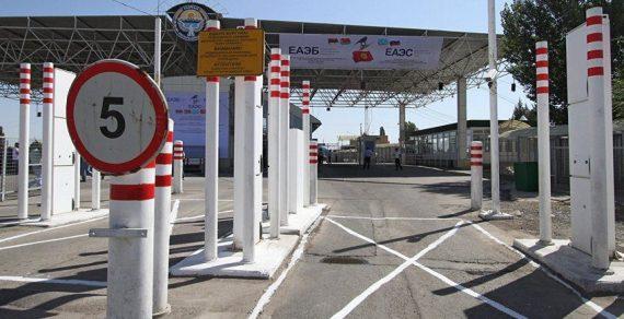 Обстановка накыргызско-казахской границе стабильная