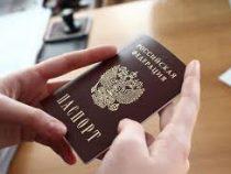 Процедуру получения гражданства России упростят
