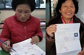 Жительница Южной Кореи с 960 раза получила водительское удостоверение