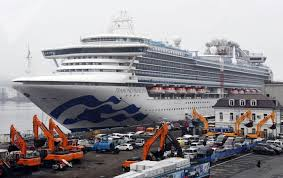Укыргызстанца накруизном лайнере Diamond Princess выявили коронавирус