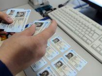 С 1 марта вводится запрет на пересечение госграницы Кыргызстана по ID-карте