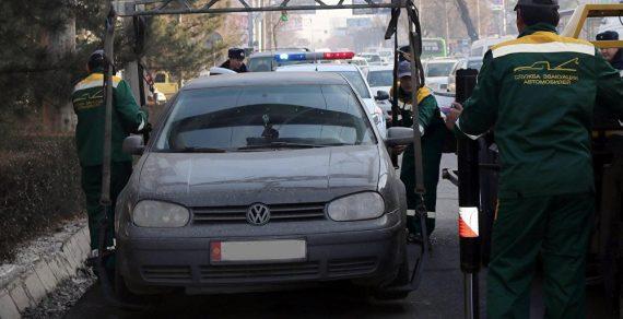 В Бишкеке за неуплату штрафов машины будут забирать на спецстоянку