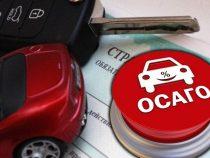 ОСАГО для обычных автовладельцев, возможно, введут с 2022 года