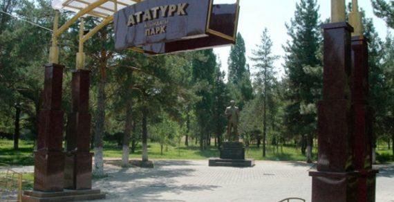 Парк имени Ататюрка в Бишкеке отремонтируют засчет гранта Турции