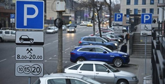 Мэр Бишкека предлагает сделать почасовую оплату за парковку
