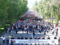 В Бишкеке готовятся к акции «Бессмертный полк»