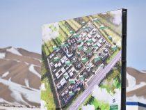 Проект по строительству торгово-логистического центра в Нарынской области закрыт