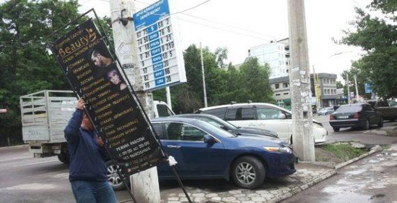 Вцентре столицы предлагается запретить размещение рекламных конструкций