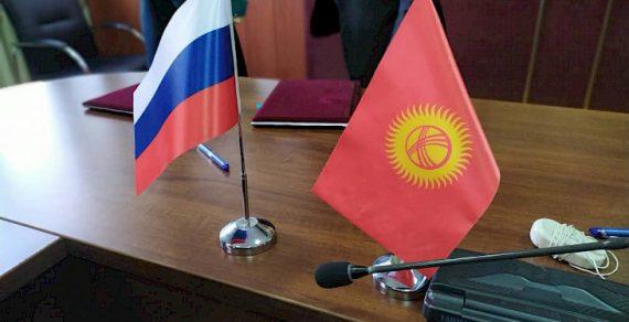 Россия передаст Кыргызстану два автопоезда для проведения осмотров населения
