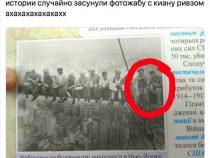 В украинском учебнике по истории оказался Киану Ривз