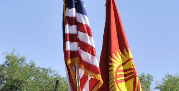 Вспышка коронавируса. США окажут Кыргызстану гумпомощь