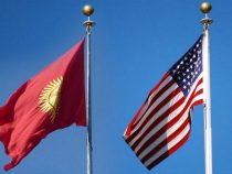 США ввели ограничения на выдачу виз для граждан Кыргызстана