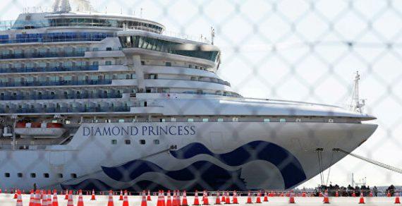 Состояние кыргызстанца на лайнере в Японии удовлетворительное