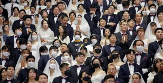В Южной Корее состоялась массовая свадьба