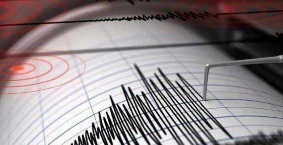 В Ошской области произошло землетрясение