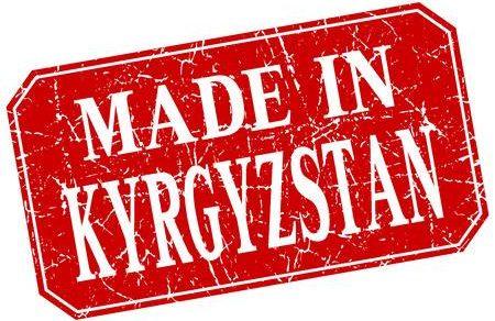 Торговые сети обязали выделять полки с товарами кыргызского производства