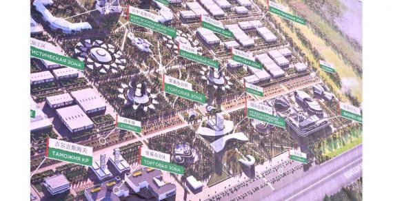 Деньги, выплаченные инвестором для строительства центра в Нарыне, внесены в бюджет