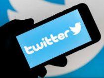 Выручка Twitter взлетела до рекорда