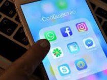 WhatsApp уступил статус самого популярного приложения