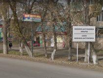 Выборы глав двух сельских управ Чуйской области пройдут 18 февраля