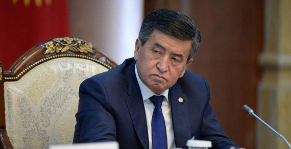 Президент подписал указ о введении чрезвычайного положения в Бишкеке