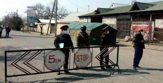 ВБаткенском районе введен режим чрезвычайной ситуации