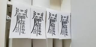 В Японии торговцы магазина «прокляли» туалетную бумагу, чтобы ее не украли