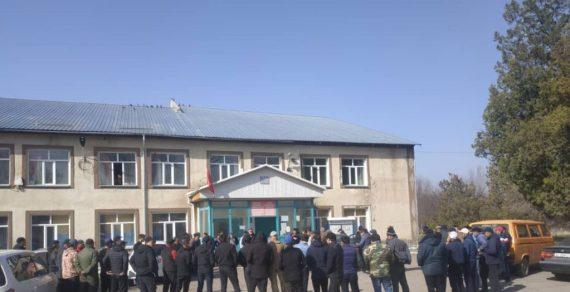 Информация о передаче Казахстану земли в селе Чым-Коргон не соответствует действительности
