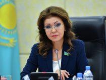 Визит Дариги Назарбаевой в Кыргызстан перенесен