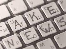 В Чуйской области вычислили новых дезинформаторов