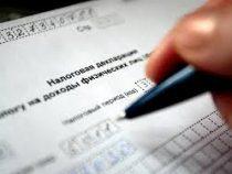 ГНС призывает физические лица не затягивать со сдачей деклараций