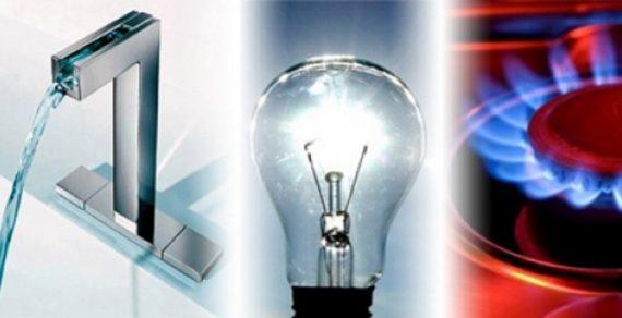 Во время режима ЧП газ, электричество и воду отключать не будут