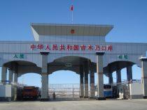Боронов: Кыргызско-китайская граница откроется в ближайшее время