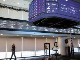 Филиппины первыми в мире закрыли фондовый рынок из-за коронавируса