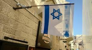 В Израиле на неделю введен запрет на выход жителей из домов