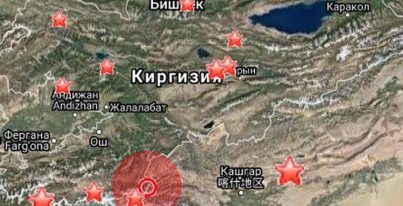В Кыргызстане сегодня произошло землетрясение