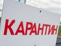 Школы и вузы Кыргызстана закроются на трехнедельный карантин