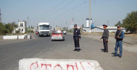 Навъезде вИссык-Кульскую область выставят контрольные посты