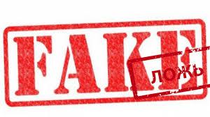 ГКНБ: За распространение недостоверной информации грозит уголовное наказание