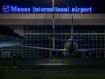 За последние сутки в аэропорт «Манас» прибыли четыре самолета с кыргызстанцами на борту