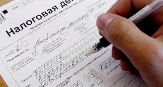 Срок представления Единой налоговой декларации продлен до1сентября