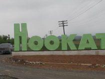 35 блокпостов установлены в Ноокатском районе